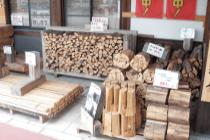 木木館軒先